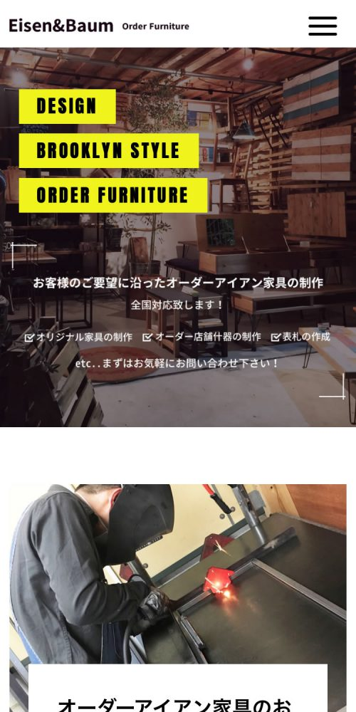 Eisen&Baum Order Furniture
