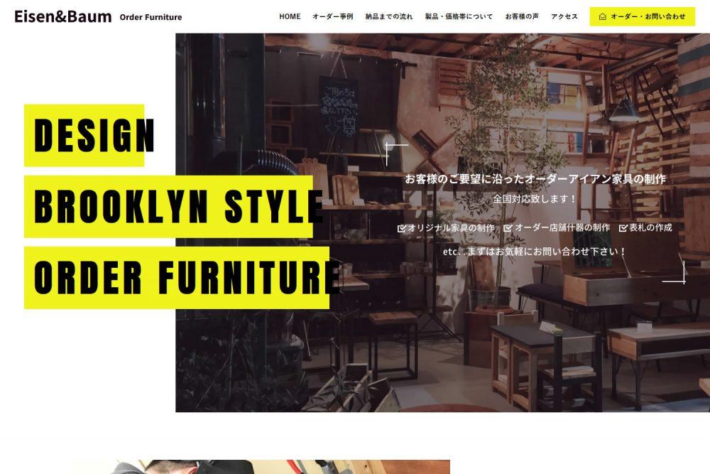 Eisen&Baum Order Furniture