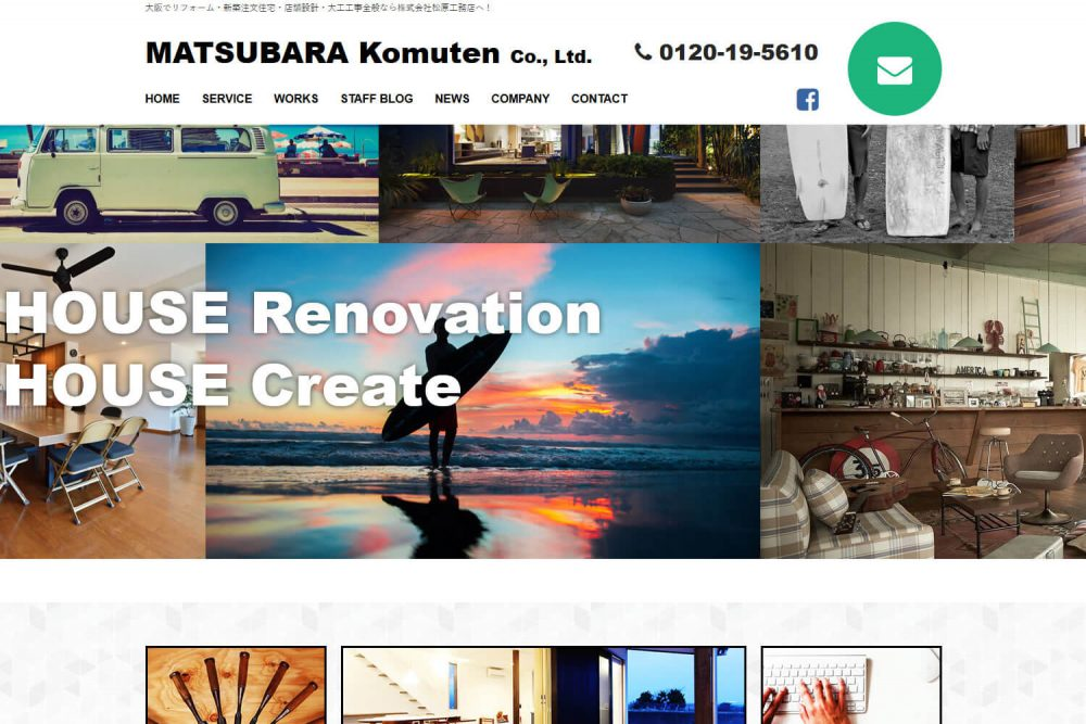 MATSUBARA Komuten Co., Ltd